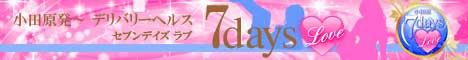 7DaysLove
