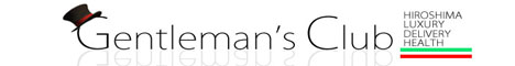 ジェントルマンズクラブ-ワンランク上の上質な空間-
