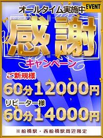 ■初めてイベント!■