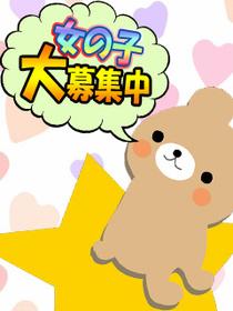 福岡で一番稼げる巨乳専門店ヾ(・∀・)☆