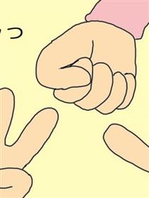 神戸淫乱女学院勝負はいたってシンプル♪【ジャンケン割】