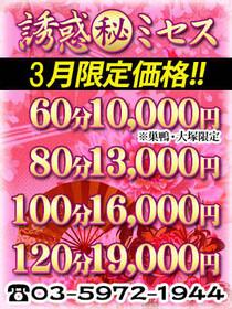 ◆▲★◆ご新規様割引◆