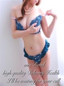 武蔵小杉限定コース