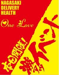 One love1月イベント