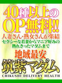 2000円割引★ご新規様割引