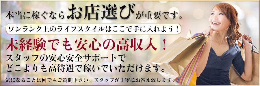 脱がされたい人妻千葉駅前店
