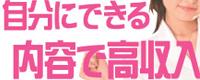 読モキャンパス