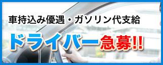 横浜es〜エス