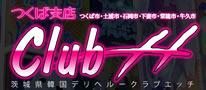 CLUB-H