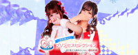 Princess Selection北大阪