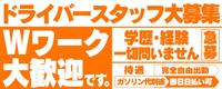 藤沢G-STYLE CLUB