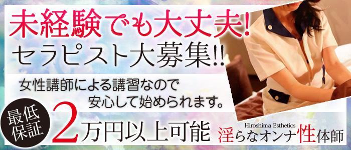 淫らなオンナ性体師〜曖昧なひと時〜