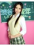 18歳19歳素人専門店 渋谷素人コスプレ学園