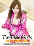 Twinkle girls トゥインクルガールズ