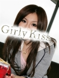 girly kiss