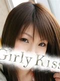 girly kiss